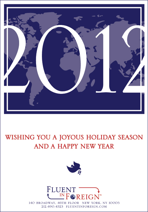 Thank you for your support and best wishes this holiday season