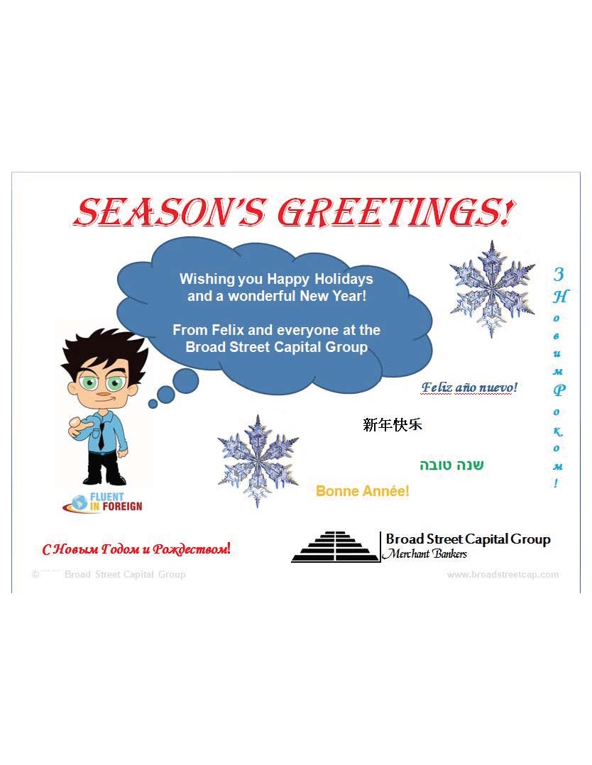 Seasons Greetings And Best Wishes In The New Year Fluent In